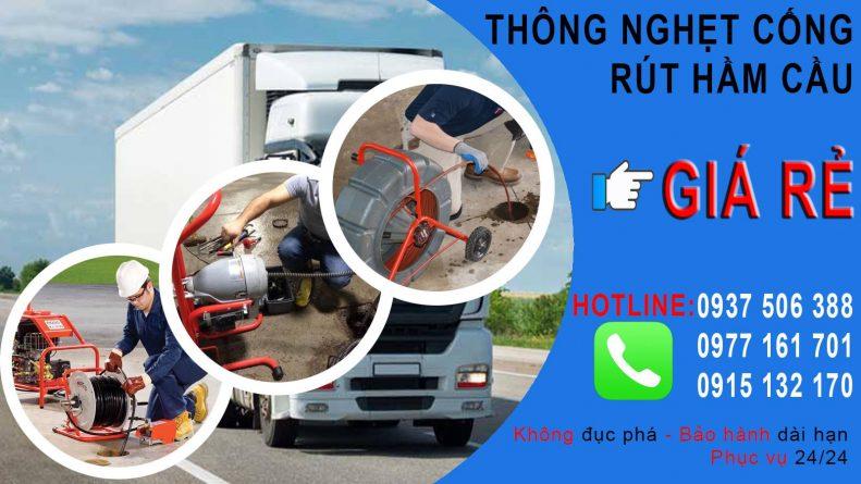 Thông cống nghẹt quận Tân Phú-Sẵn sàng có mặt 24/24. L/hệ: 0937506388