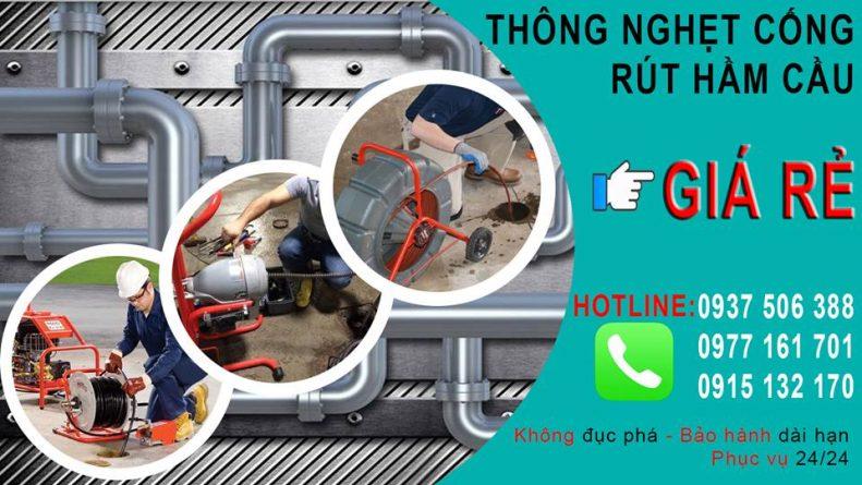 Rút hầm cầu Thủ Đức chuyên nghiệp, giá rẻ – L/Hệ 0937506388