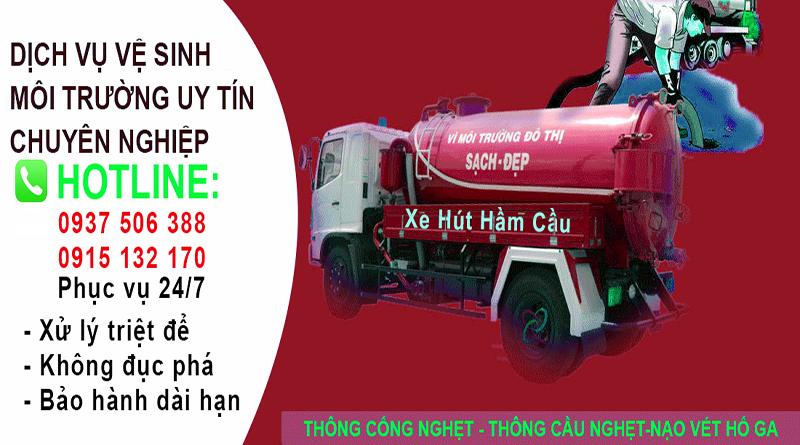 Thông cống nghẹt tại quận 7 trên phường Phú Thuận giá ưu đãi