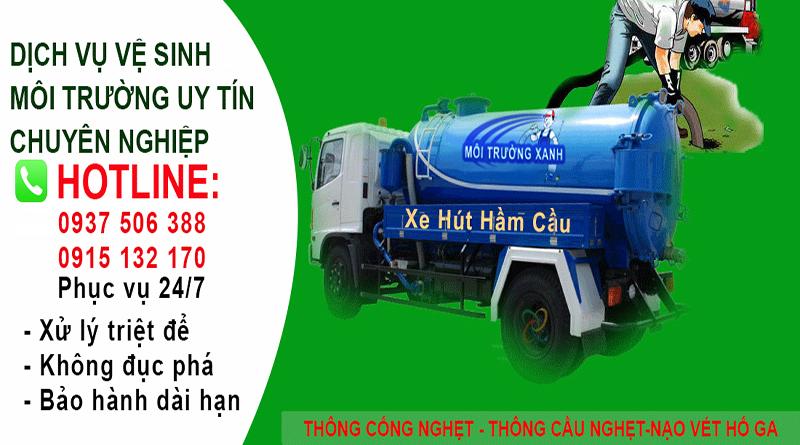 Thông cống giá rẻ tại Thành Phố Hồ Chí Minh gọi đến ngay có mặt sau 15 phút.